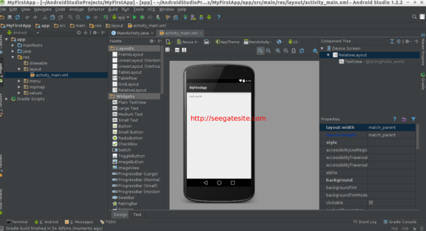 First Project Layout Introduction Android Studio For Beginner