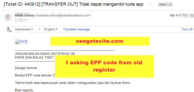 How To Get Domain Epp Code To Transfer Domain